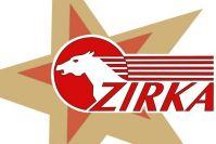 Двигатели Zirka